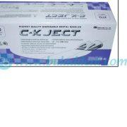 IGLI ZA KARPULI C-K JECT 27G 04h35mm – 1 br.