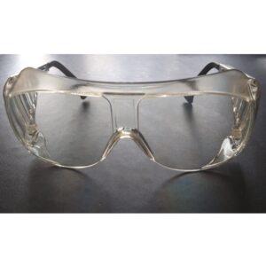 Predpazni-ochila-UVEX-2